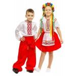 Карнавальные национальные костюмы